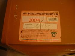 Dscf0465