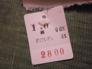 P7211977