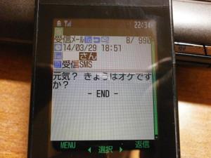 P3302384_2