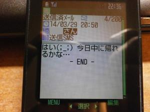 P3302394