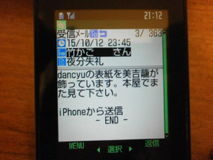 Pa130017