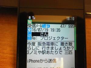 P7300599