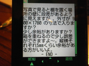 Pa060766