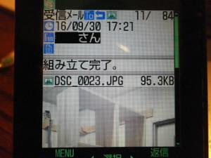 Pa060767