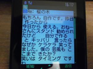 Pc040094