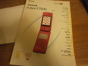 P8230064